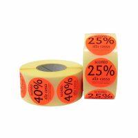 Rotoli Etichette Bollino Rosso Sconto alla Cassa - Diametro 40 | Bollini adesivi da applicare manualmente o con Distributore Etichette per sconti e promo